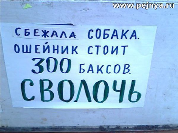 att-4a2a9876789ca8328.jpg